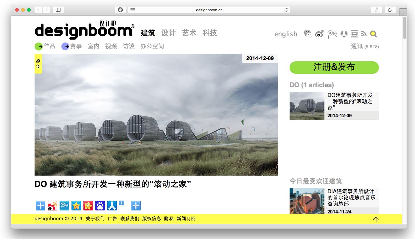 DO architects_Rolling Homes featured on Designboom Chinese.png