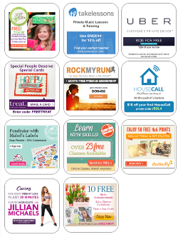Delight Consumers With Gifts and Invitations    In Virtual Gift Bags