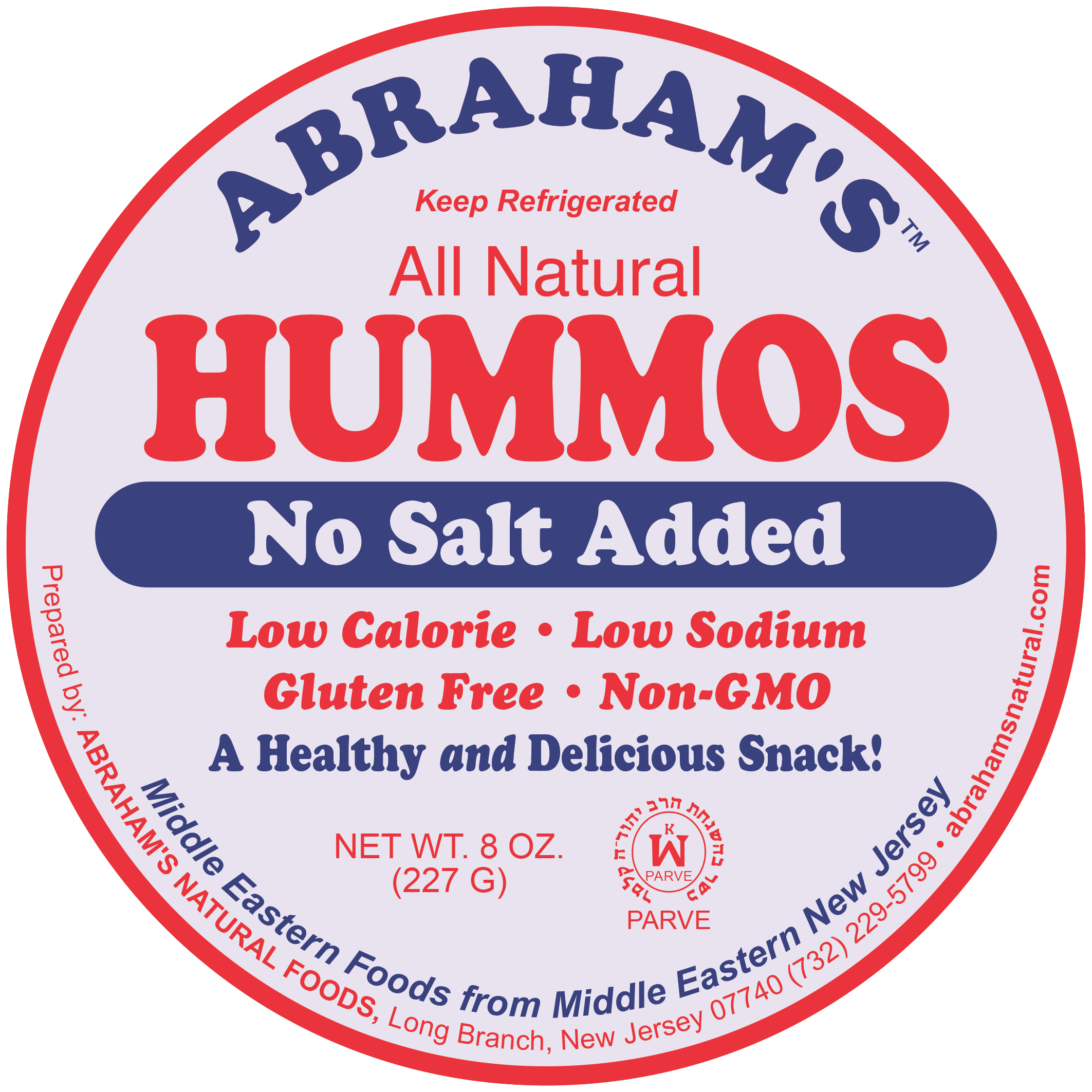 No Salt Added_no white.png
