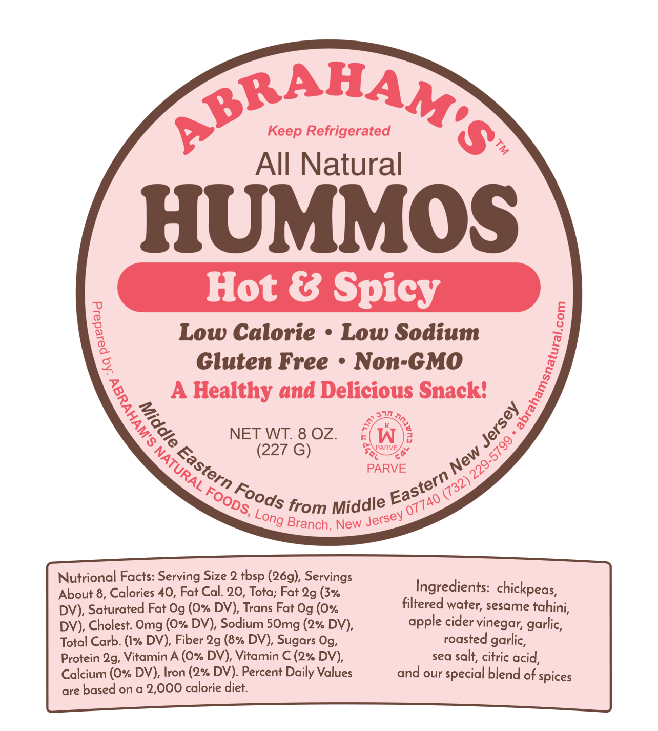Hot + Spicy with side label.png