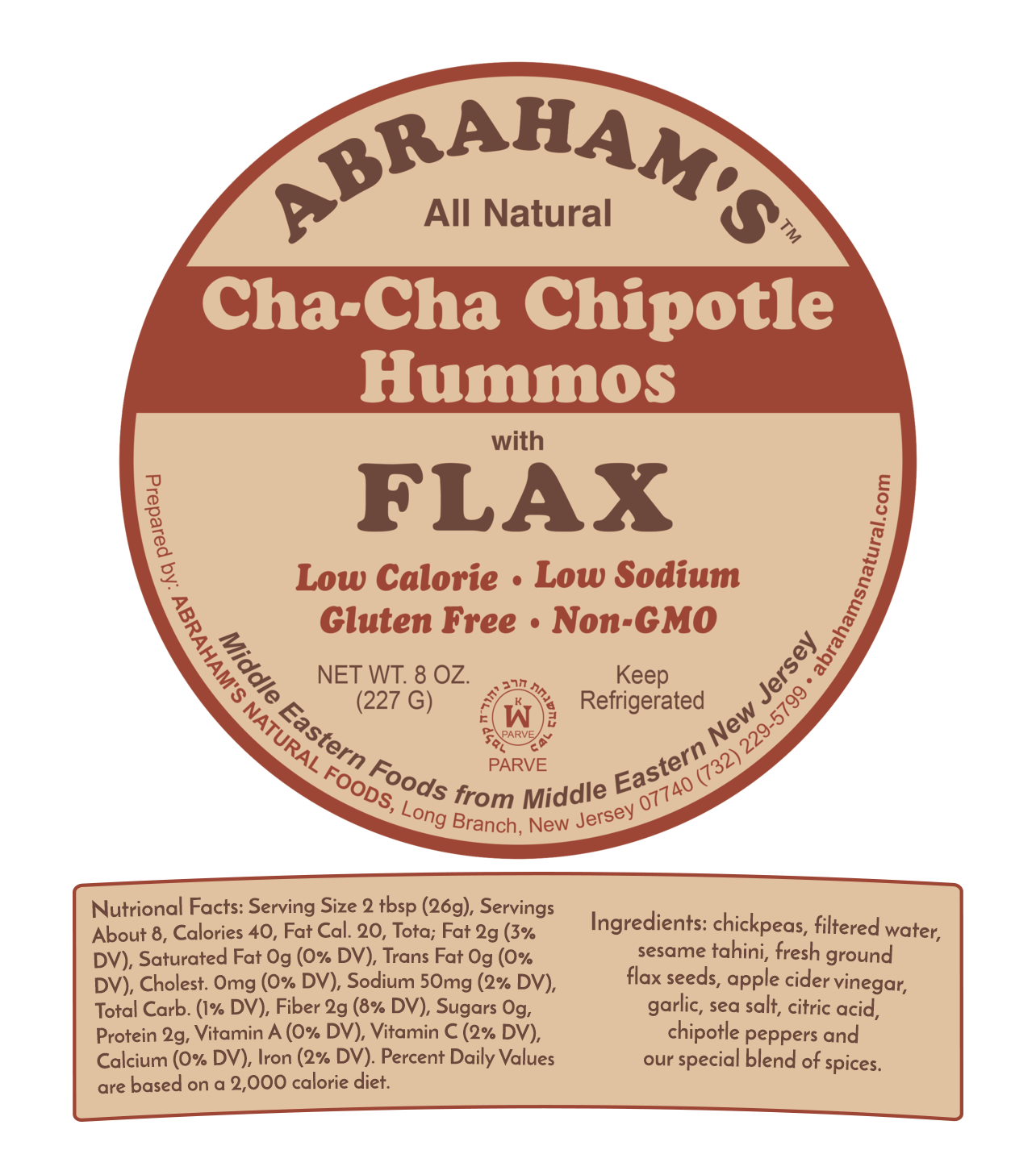 Chipotle with side label.png