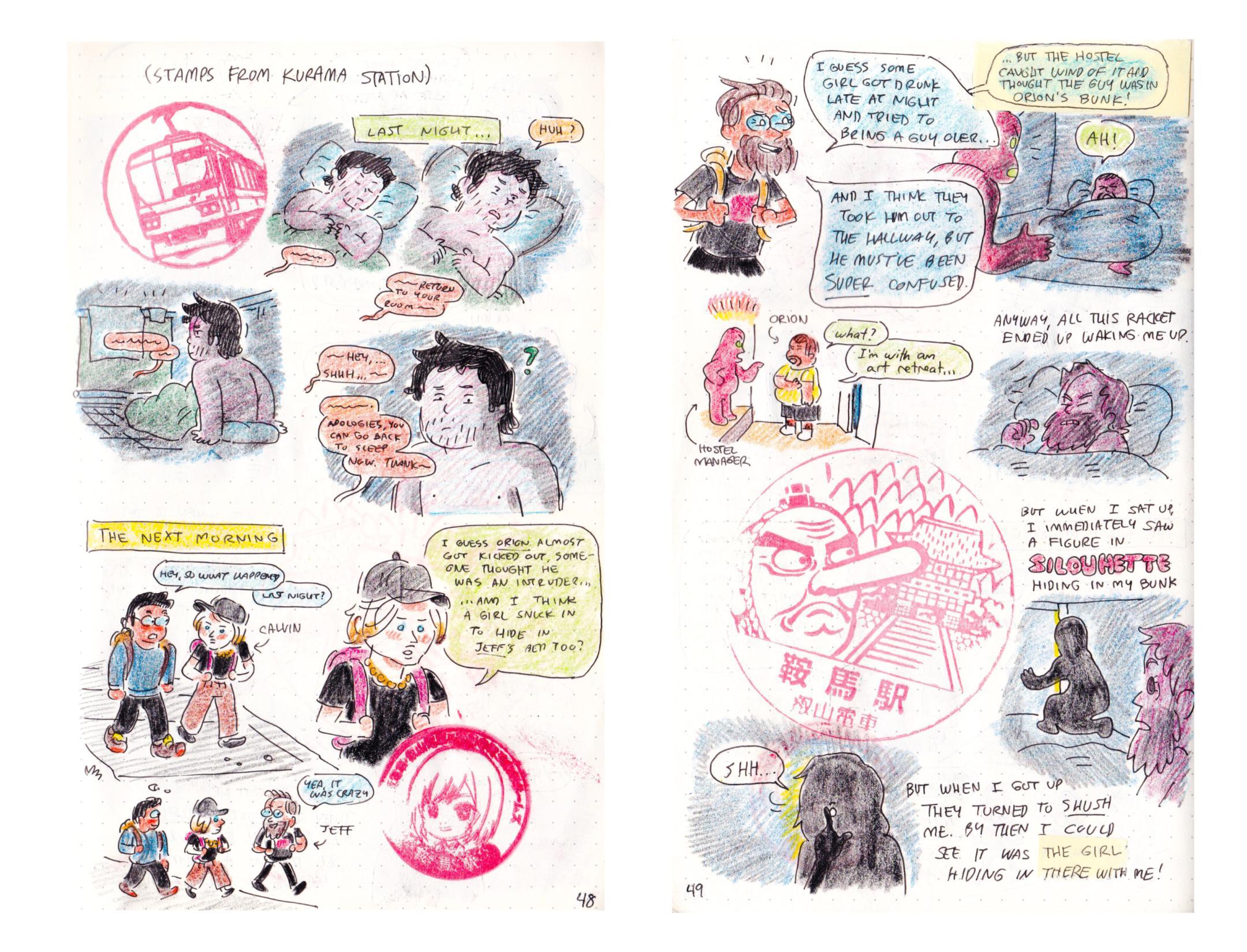 japanjournal-3-02.jpg