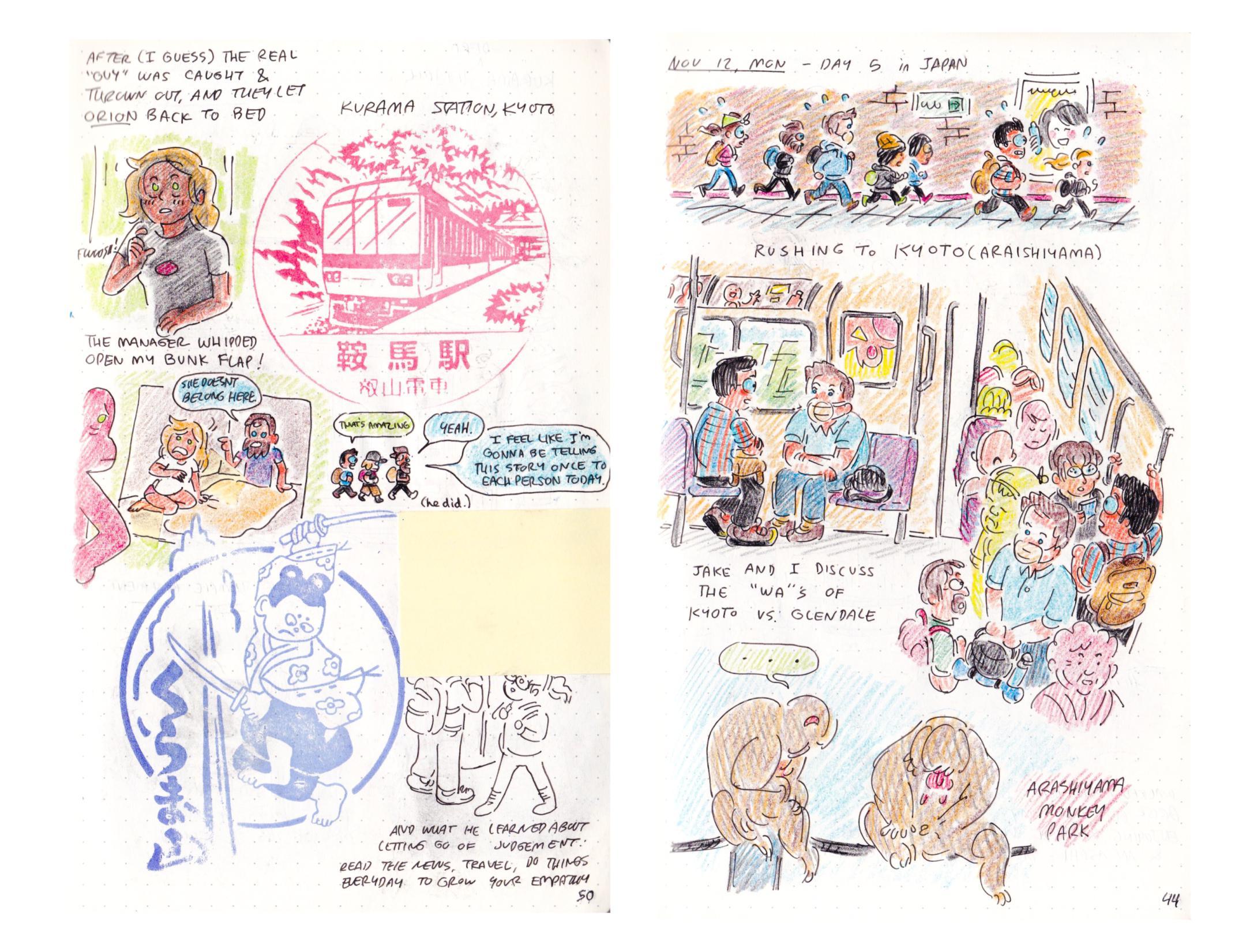 japanjournal-3-03.jpg