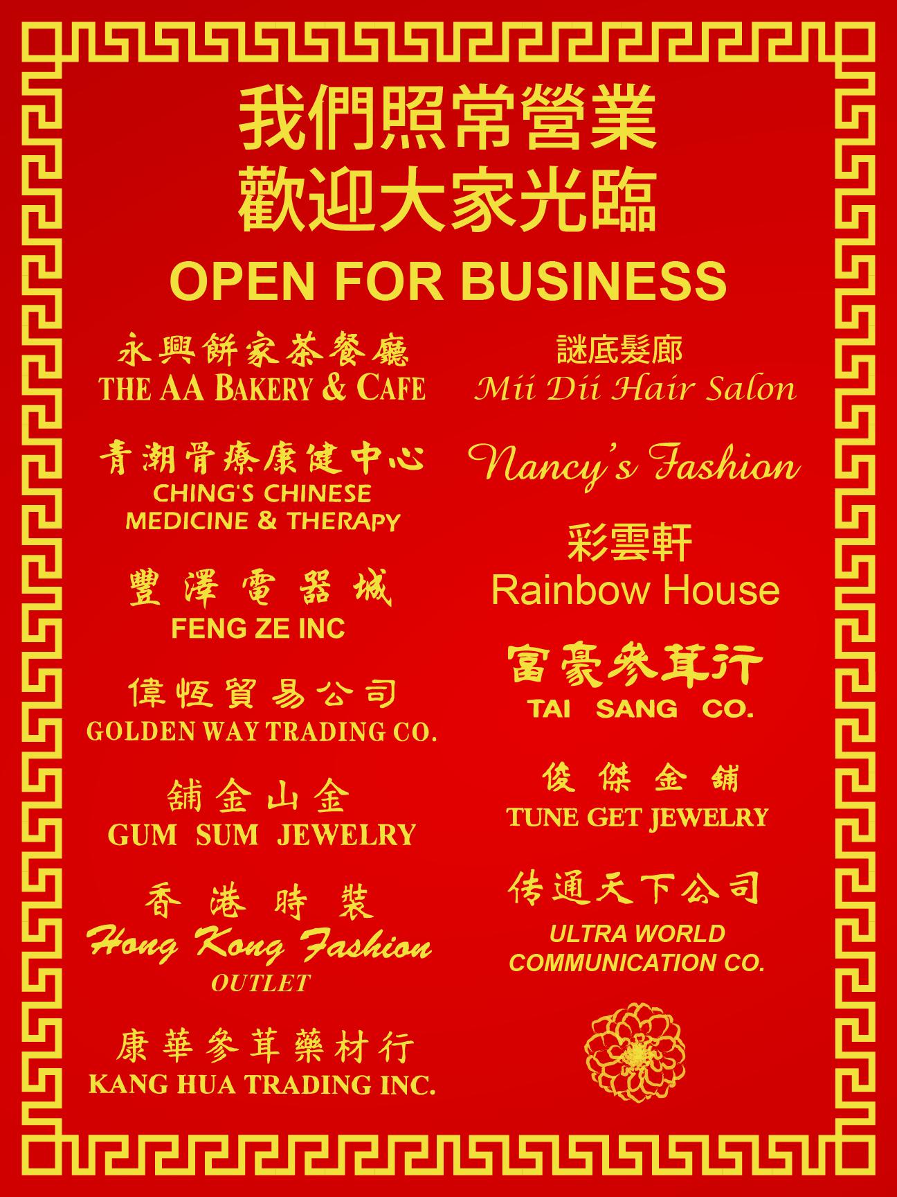 business_banner_v1-01.jpg