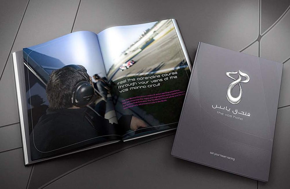 Brochure & printed collateral.