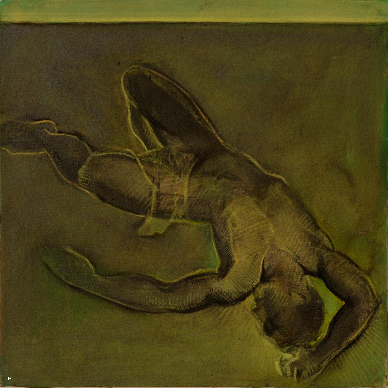 Green Death of Siegfried. 2006.jpg