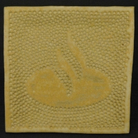 Plate cream granite 03.JPG