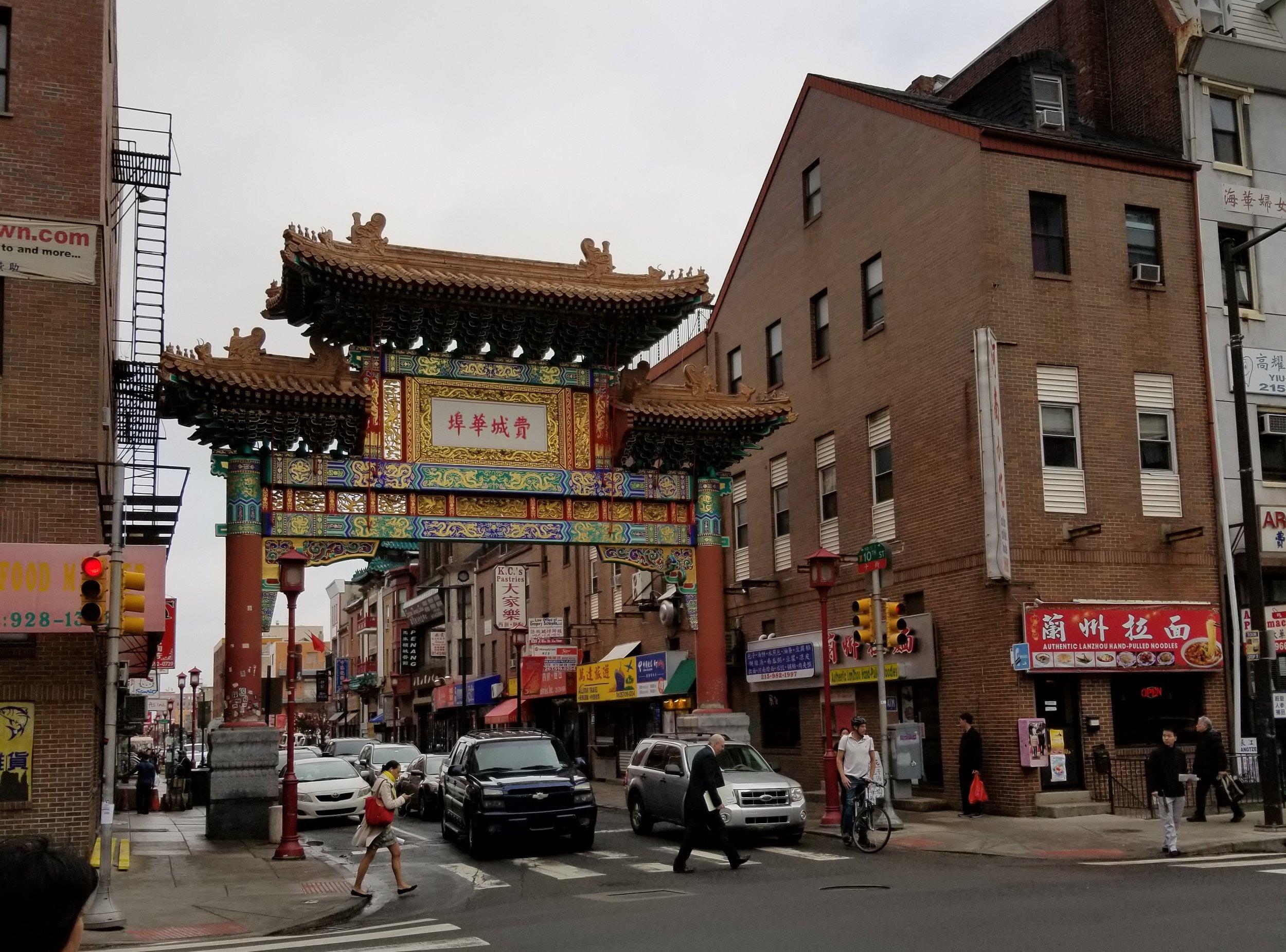 Chinatown Arch.jpg