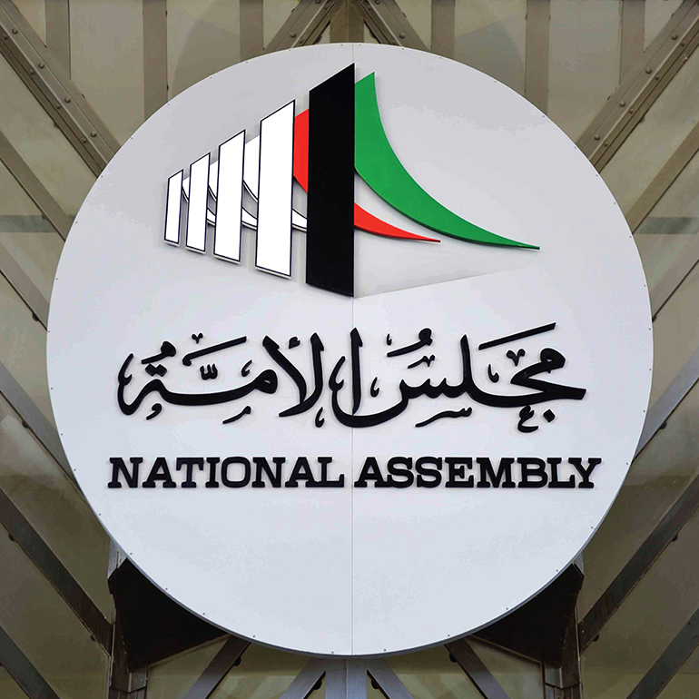 Image credits: @kuwaitnews (http://www.kuwaitnews.com)