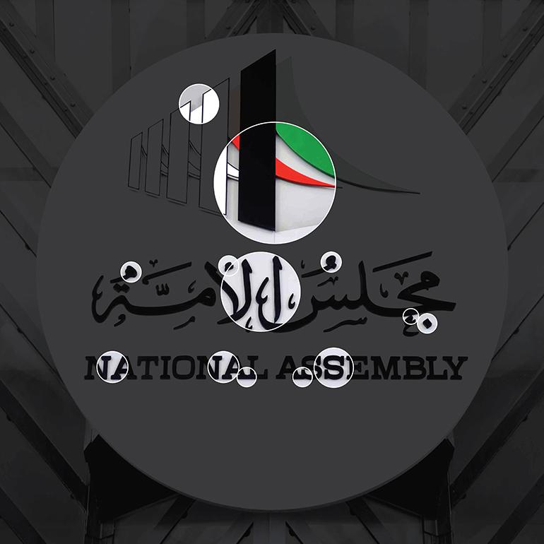 q8_national_assembly-01.jpg