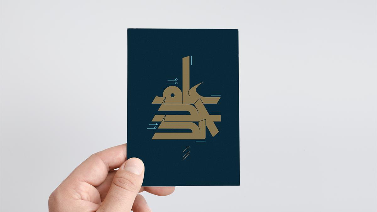 Card_II.png
