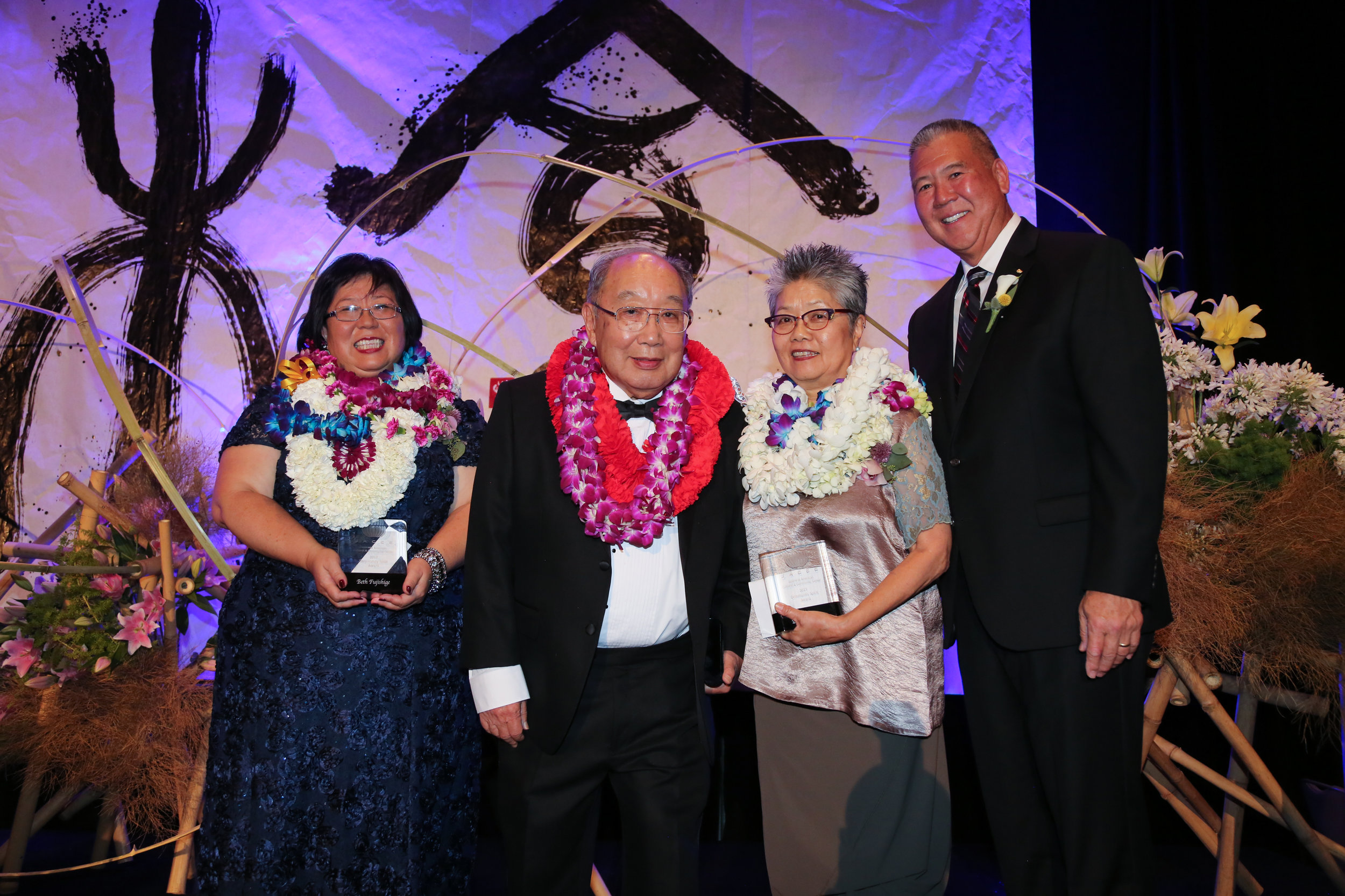 2017 Community Spirit Award recipients Beth Fujishige, Kanji Sahara, Evelyn Yoshimura, and 37th Anniversary Celebration Chair David Yamahata