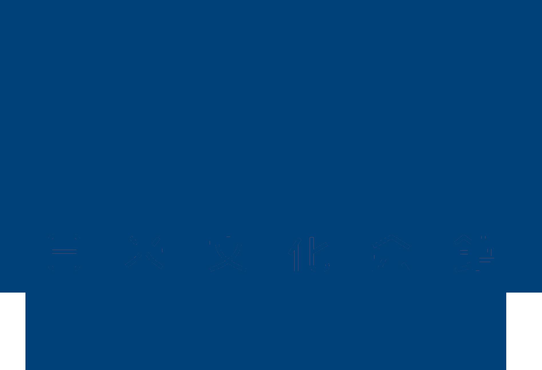 JACCC finish Logo.blue.png
