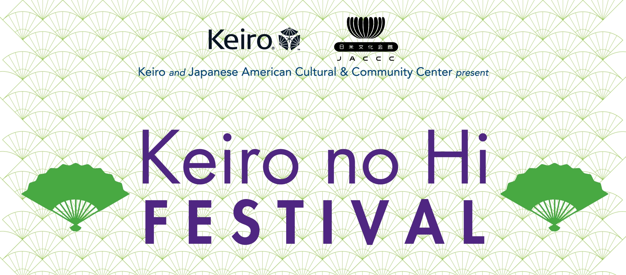 Keiro no Hi Website Banner.jpg