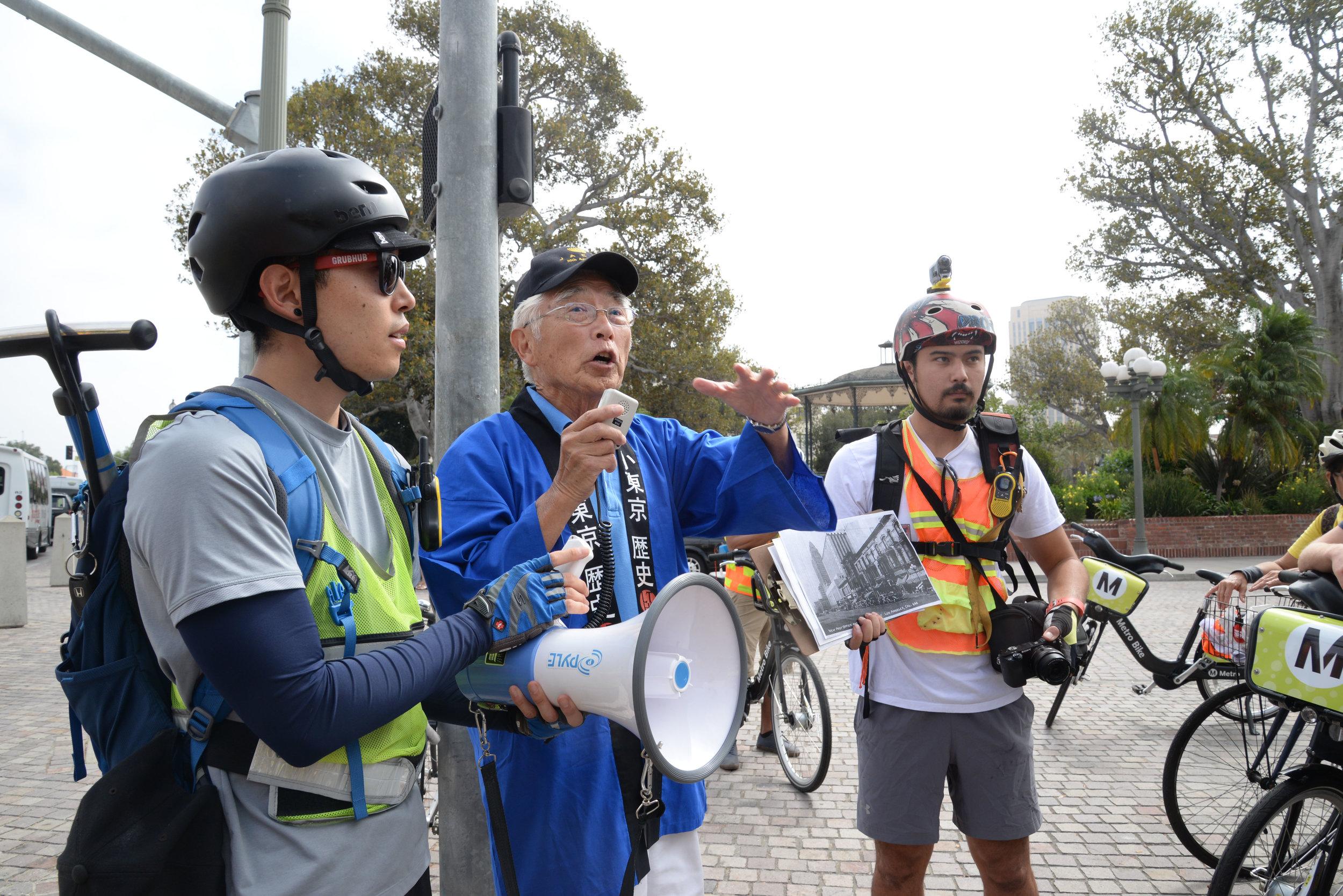 Jitensha Bike Tour