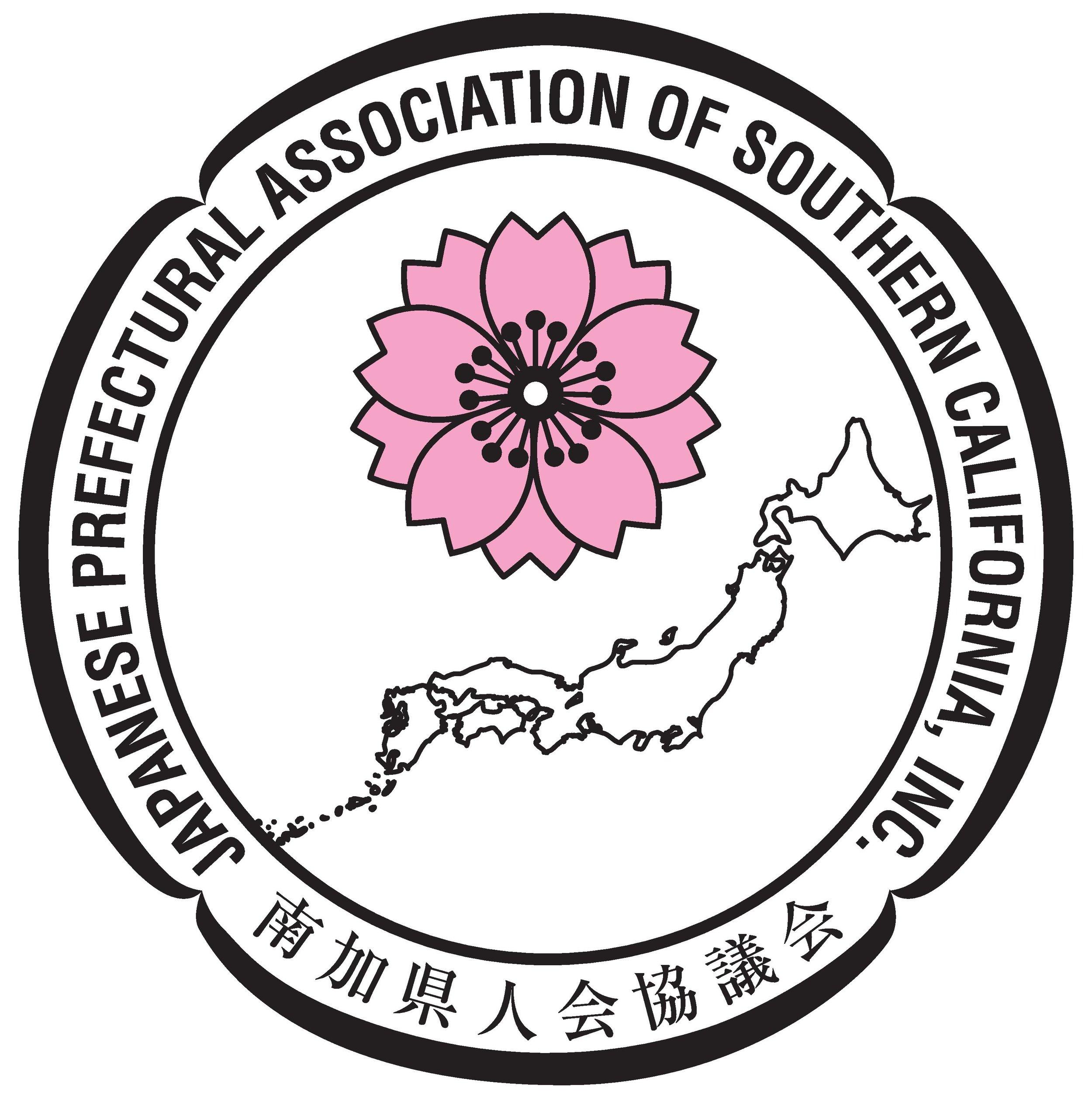 logo (pink sakura)-page-001.jpg