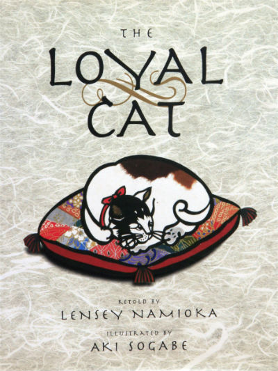 The Loyal Cat 400kb r.jpg