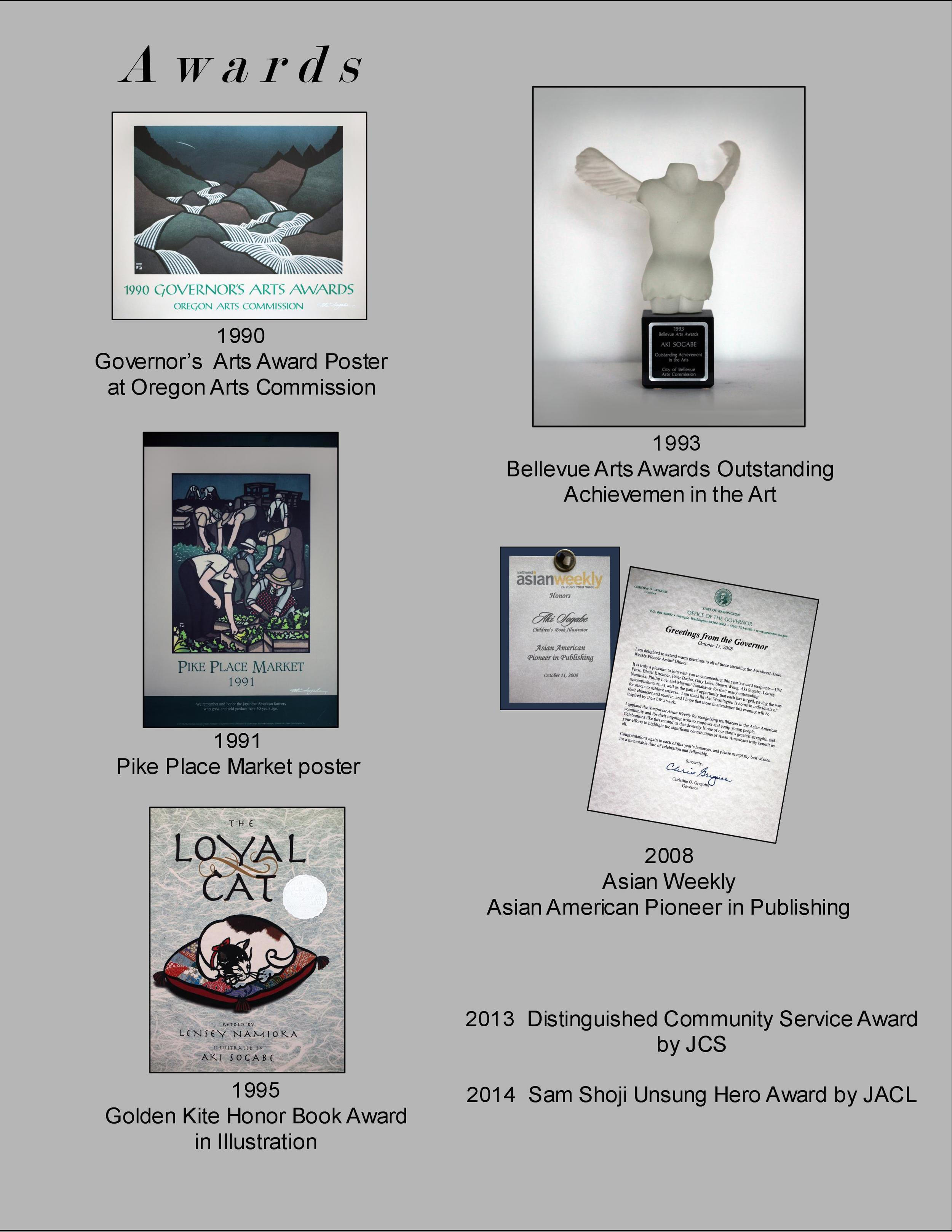 E-mail Awards pic 9.9.14 updated.jpg