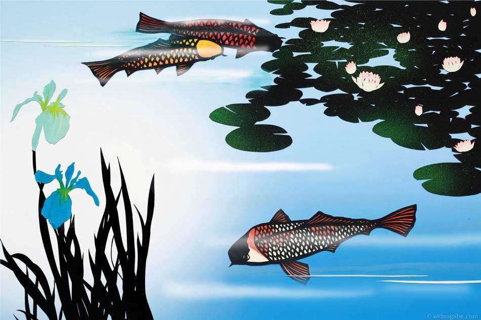 web Koi Pond.jpg