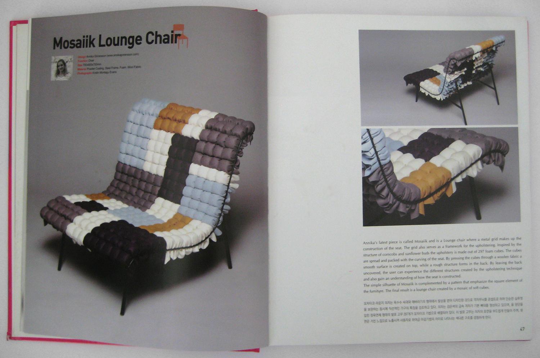 Mosaiik Lounge chair featured in Korean Archiworld´s  Objet 2- creative idea & unique design.