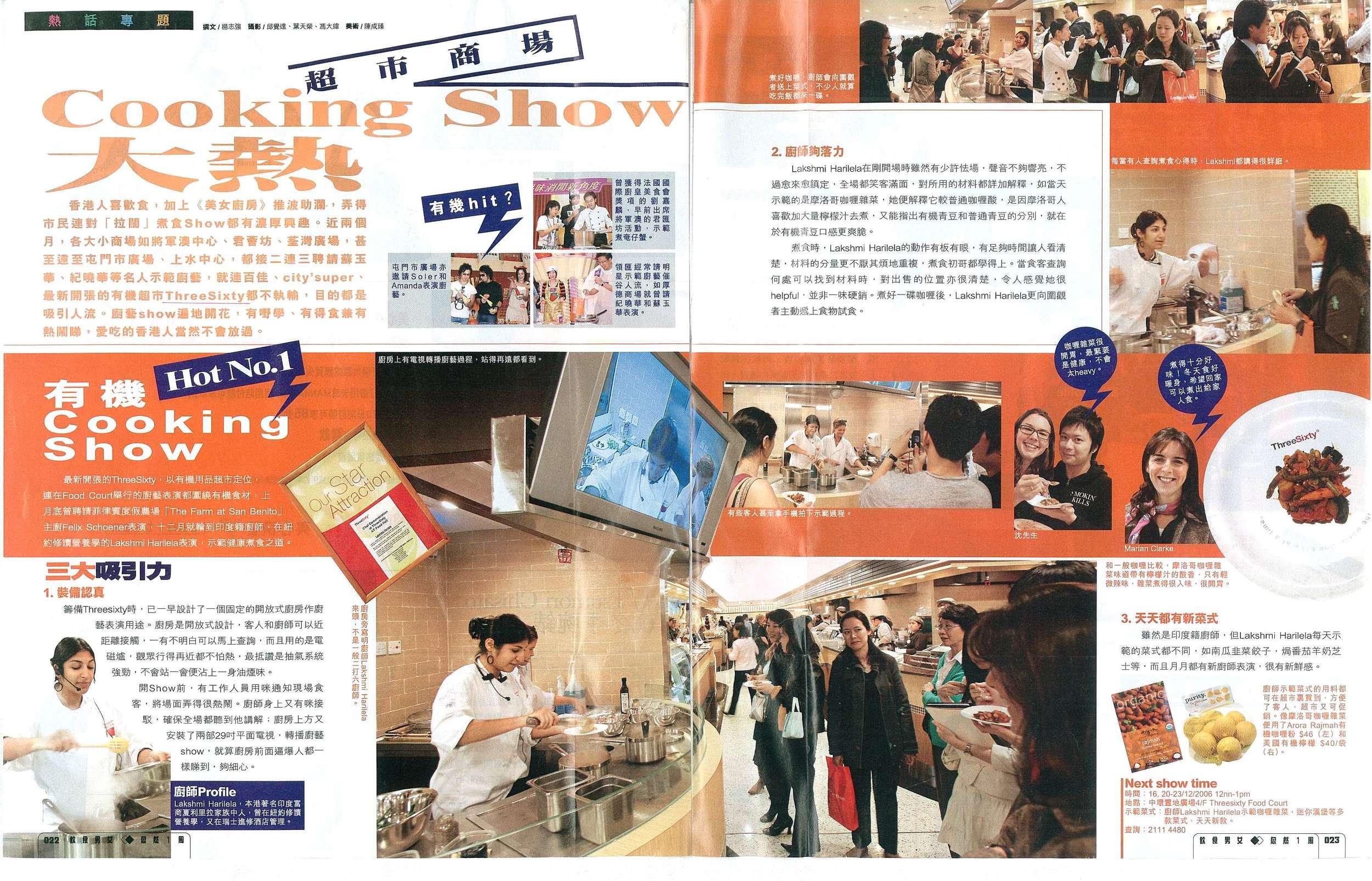 Eat_&_Travel_Weekly_15.12.2006.jpg