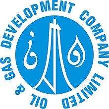 220px-Oil_and_Gas_Development_Company_Limited_(logo).jpg