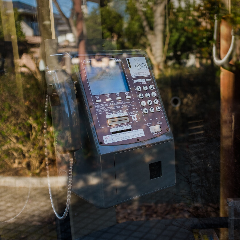 Phone Booth, Zushi, 2015
