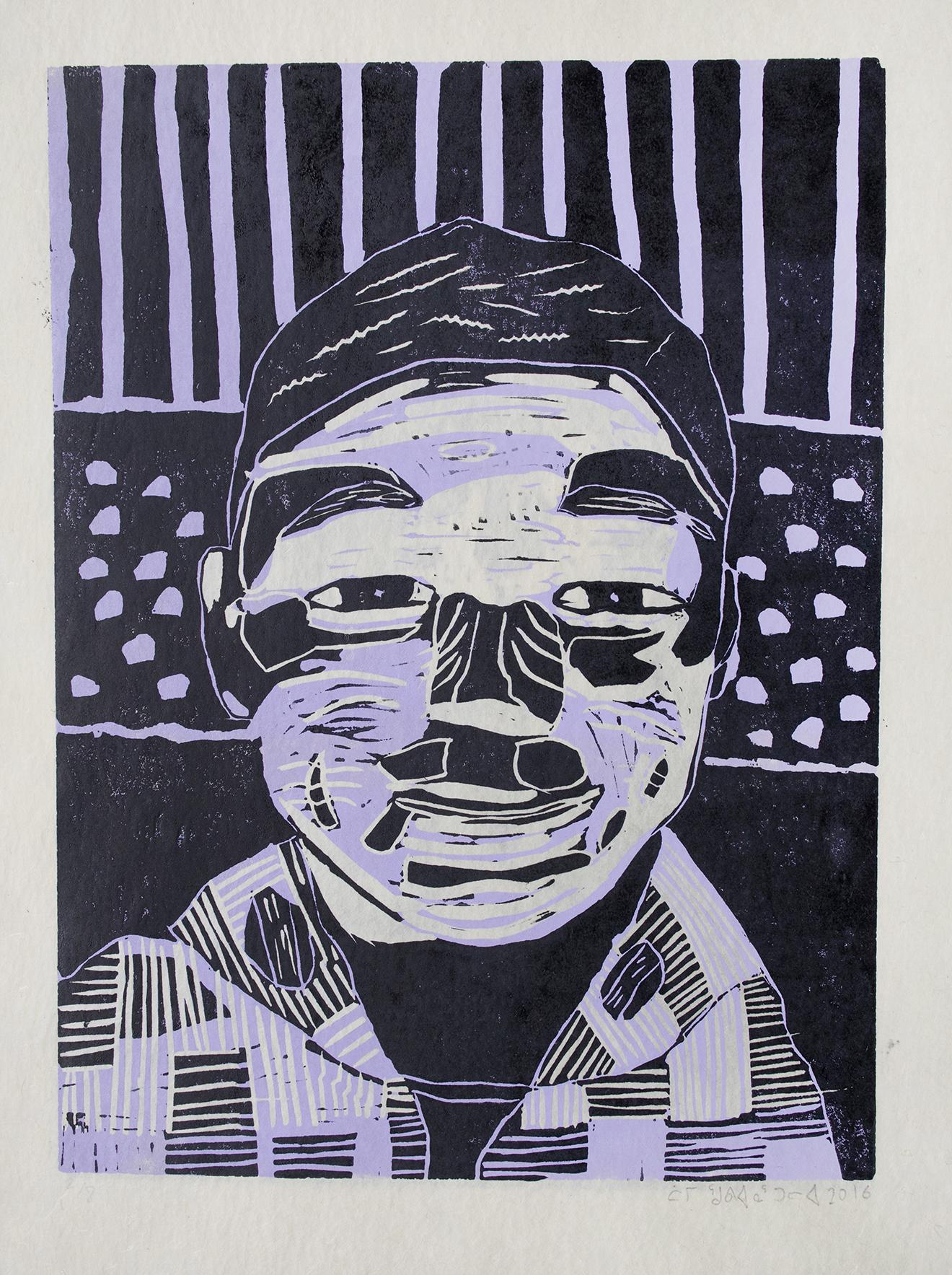 "Uvanga: Self-Portrait   Tommy Quvianaqtuliaq  Two-Layer Linocut on Washi  15.5 x 21.5"""