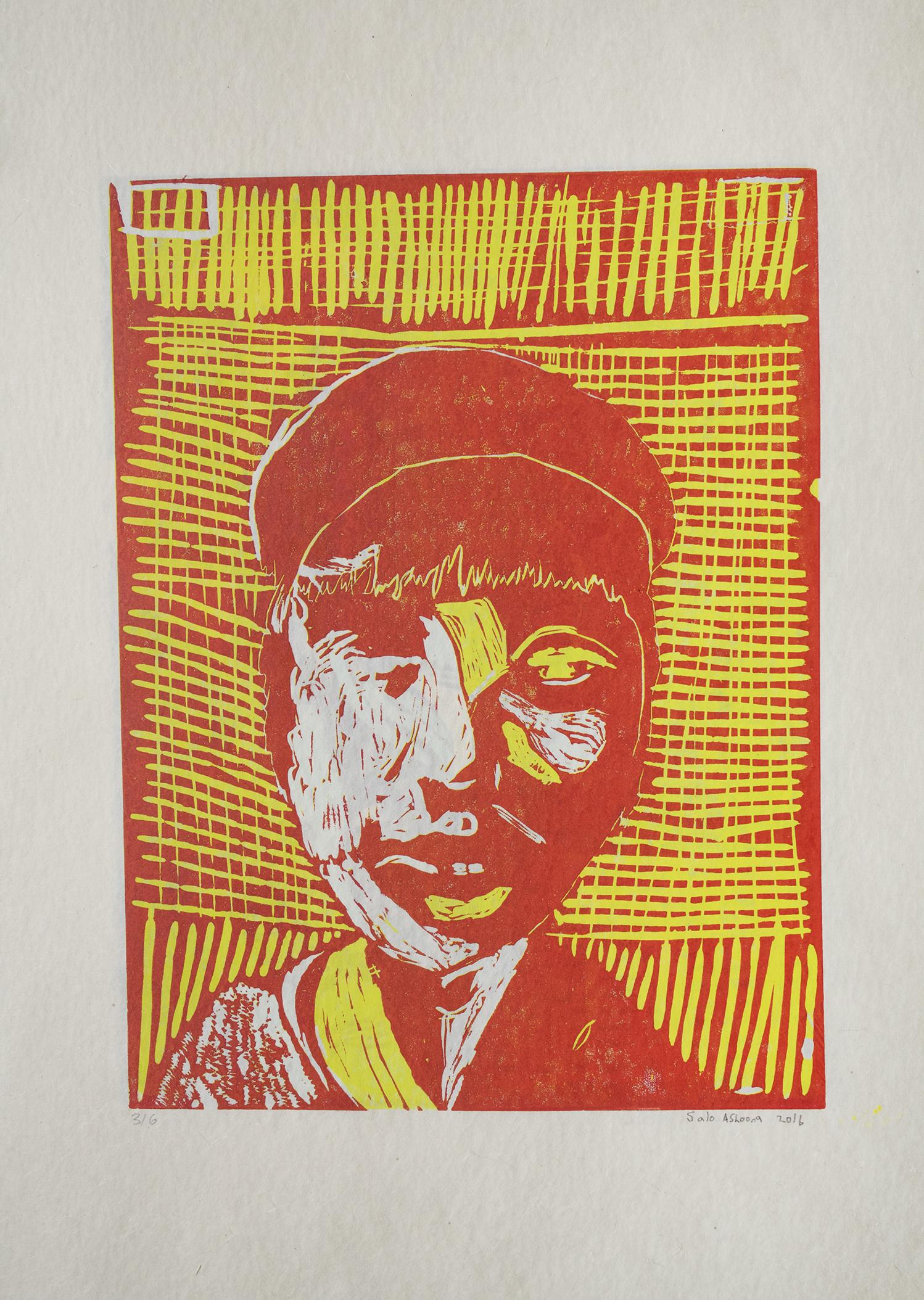 "Uvanga: Self-Portrait   Salomonie Ashoona  Two-Layer Linocut Print on Washi  15.5 x 21.5"""