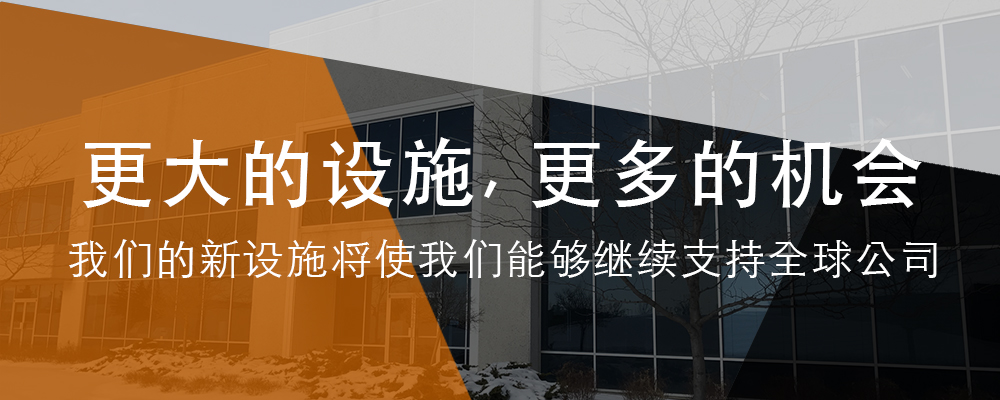 Banner Slide 2 - Chinav2 copy.jpg