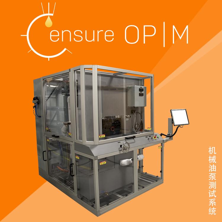 OPM China.jpg