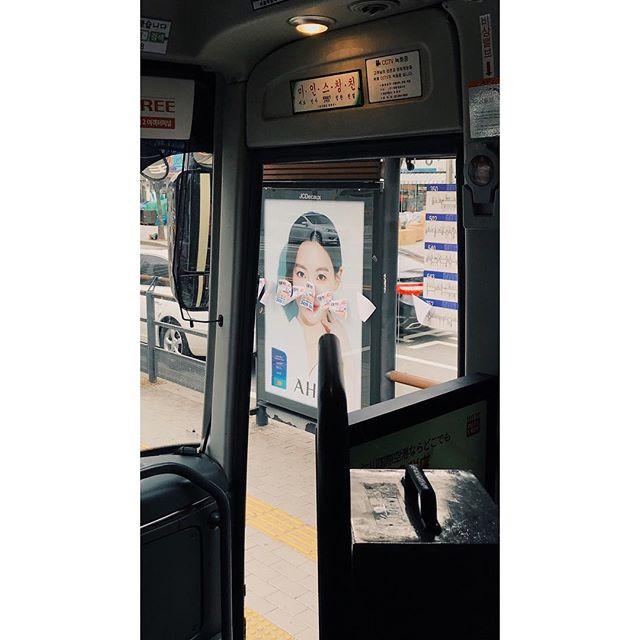 Ah!  #korea #asia #seoul #travel #vscophile #vscocam #streetphotography #mobilephotography #mpnselects #fotomobile #fotoguerilla #dazedandexposed #streettogs #iphonography #shotoniphone7plus #iphone7plus #在路上 #手机照片