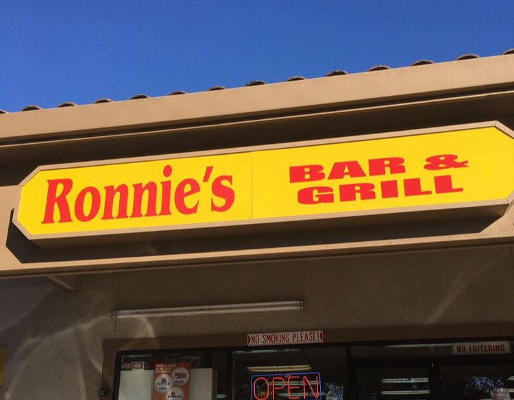 Ronnie's Bar & Grill located at 1460 E. Cotati Ave. in unit B. Courtesy of Yelp.