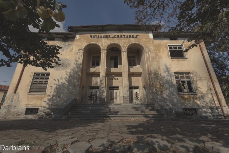 Abandoned Theatre Bulgaria