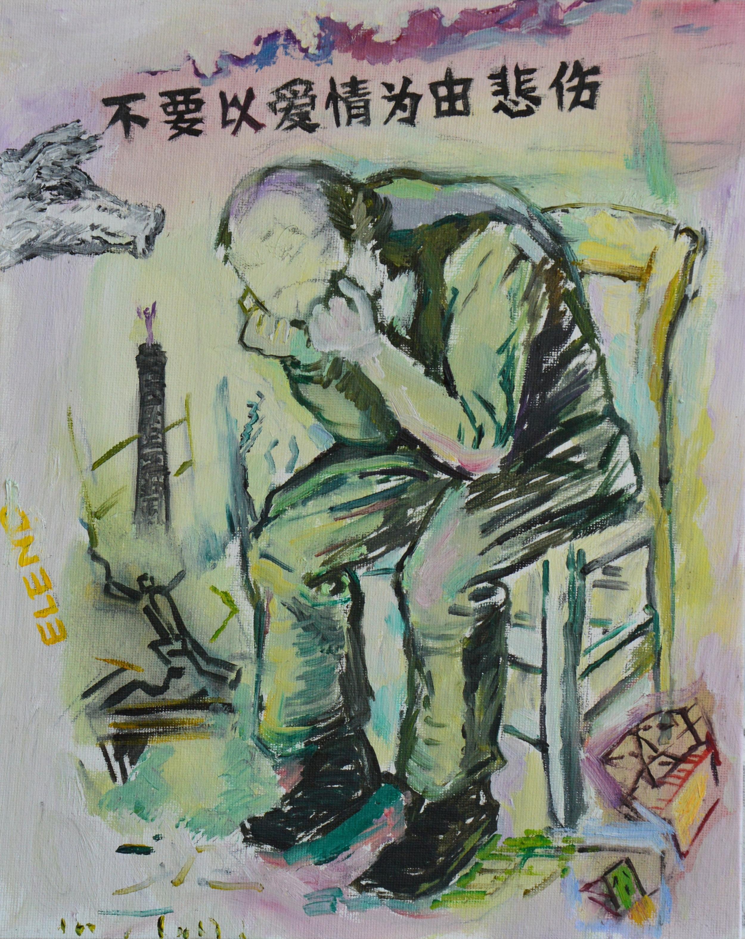 Sorrow , 2014 Oil on board 30 x 24 cm