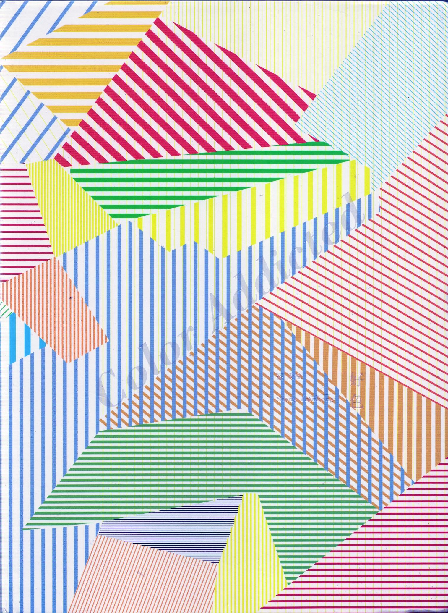 Sheng Tianhong Color Addicted , 2010