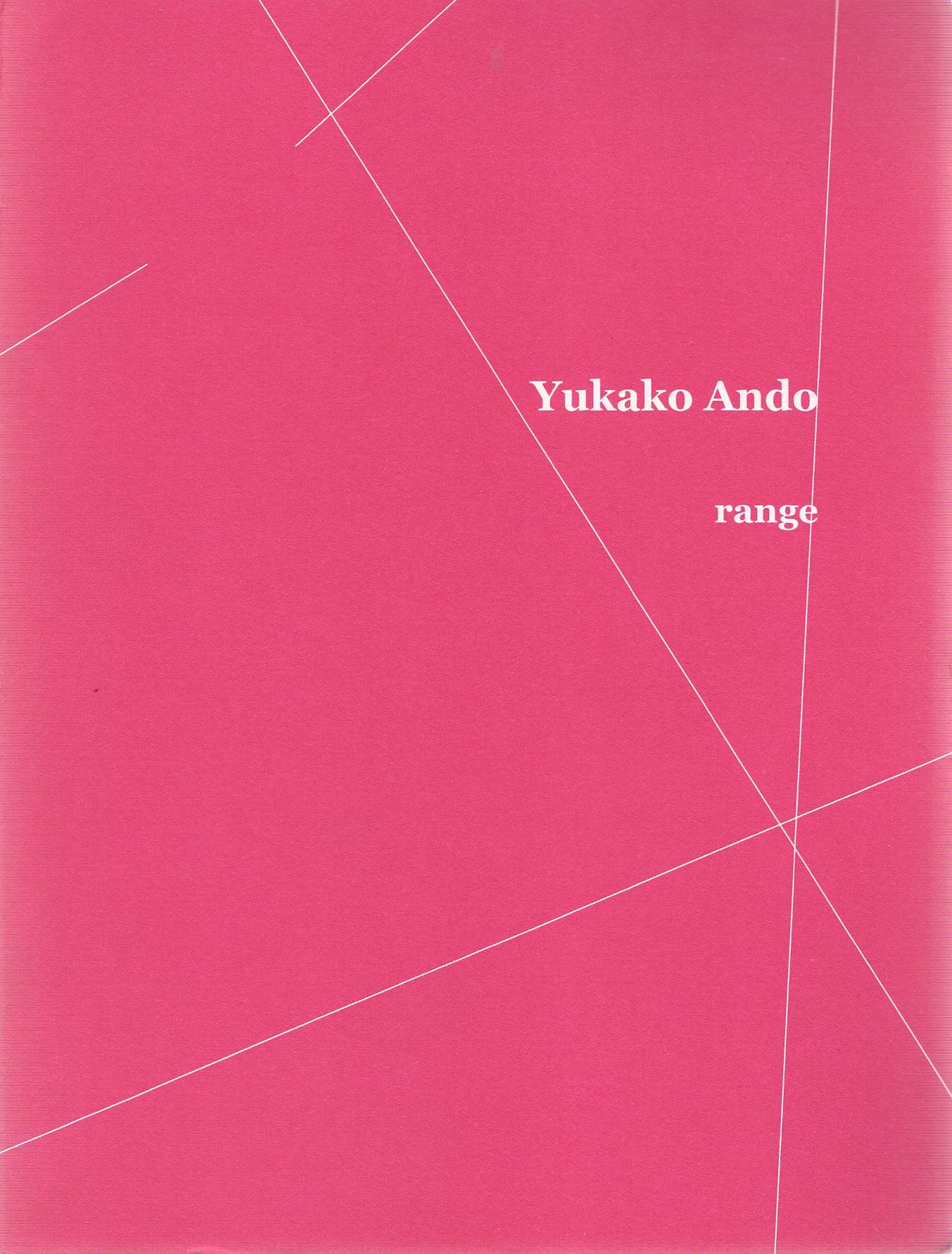 Yukako Ando Range , 2011