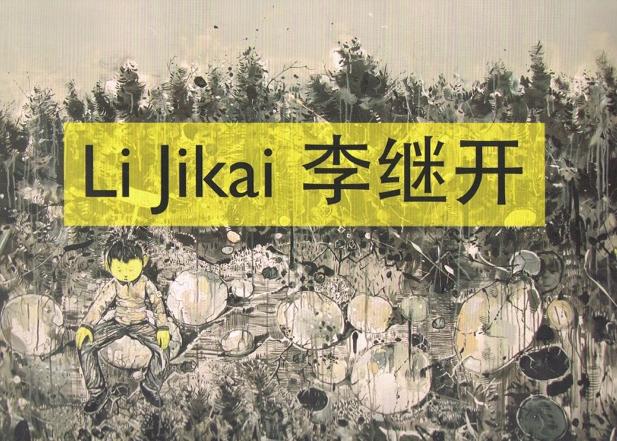 Li Jikai 2008