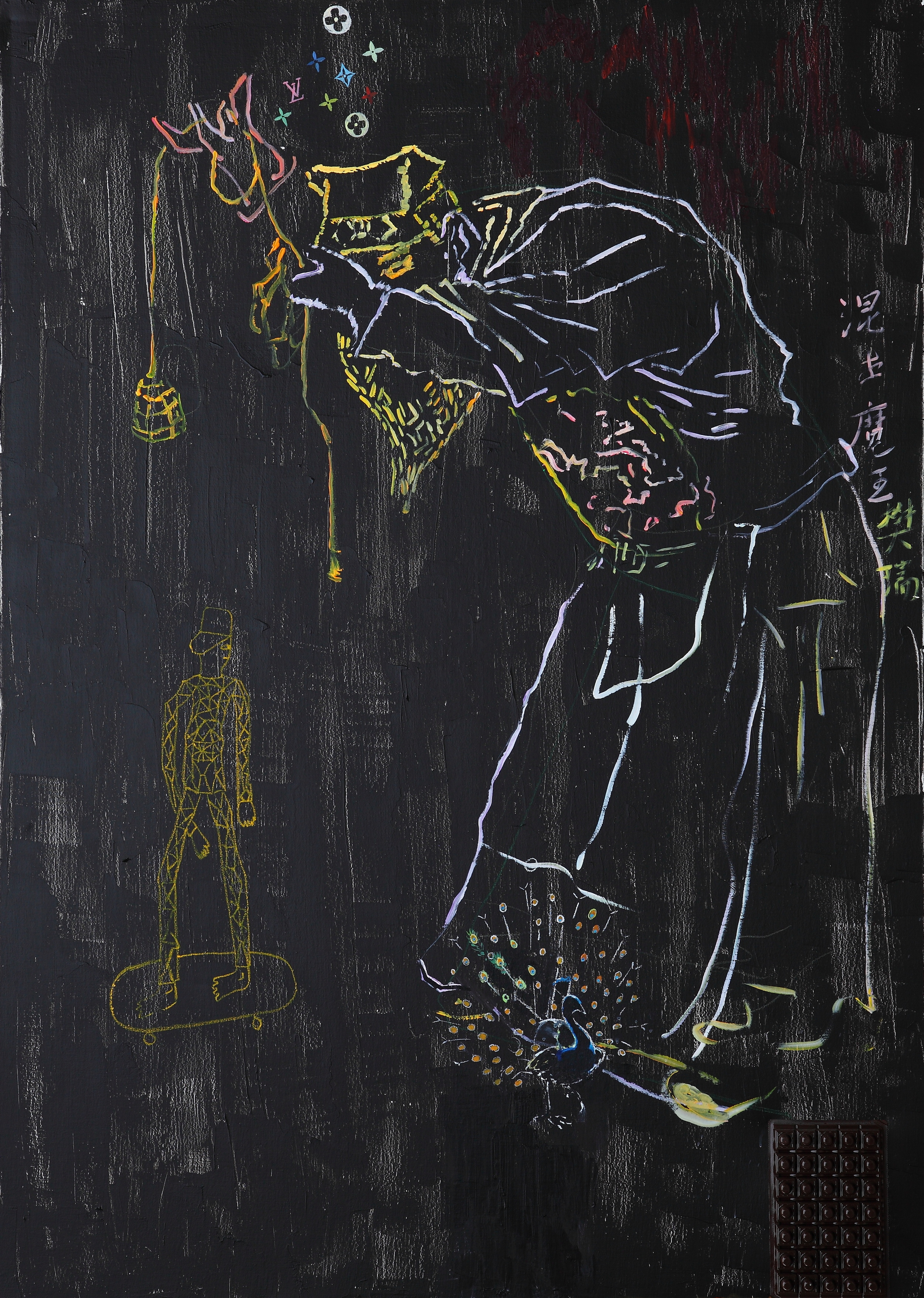 Shui hu , 2015 Mixed media on canvas 213x 152 cm