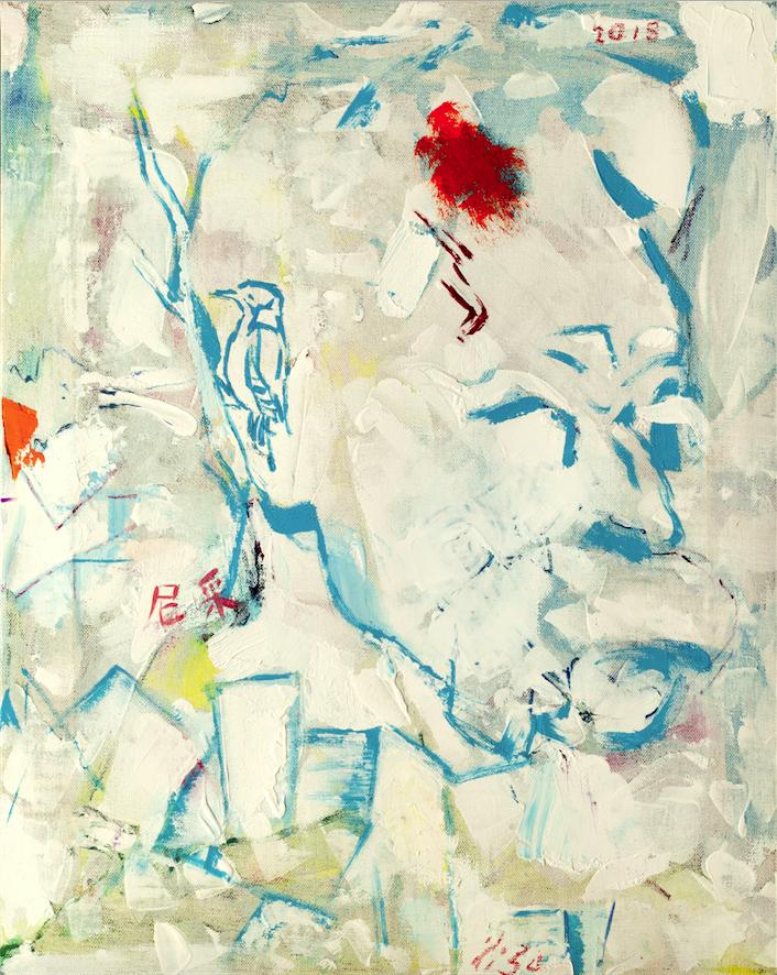 Friedrich Nietzsche , 2018 Mixed media on canvas 50,5 x 40,5 cm