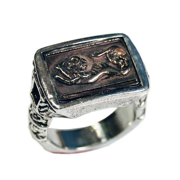 Sea Dragon Ring