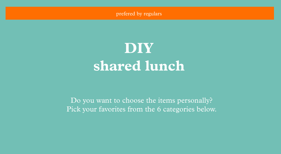 DIY-shared-lunch-ENG.jpg