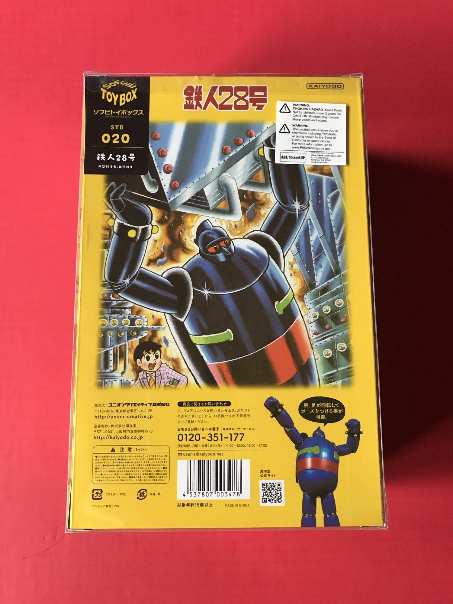 Sofubi Toy Box 020 Tetsujin 28-go Gigantor Full Color Action Figure by Kaiyodo