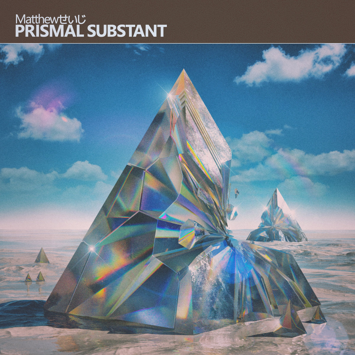 PRISMAL SUBSTANT