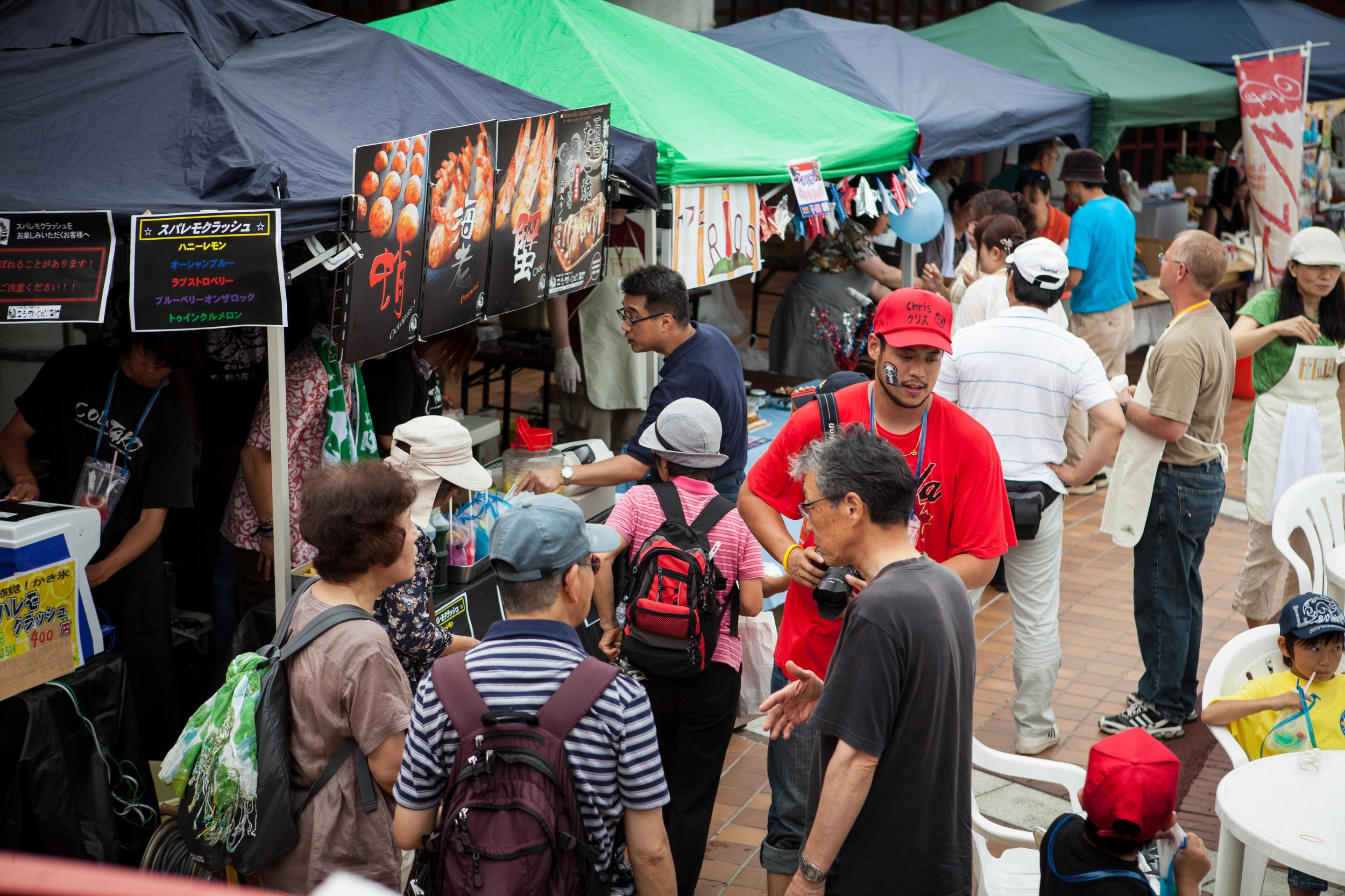 Festivals With Local Businesses
