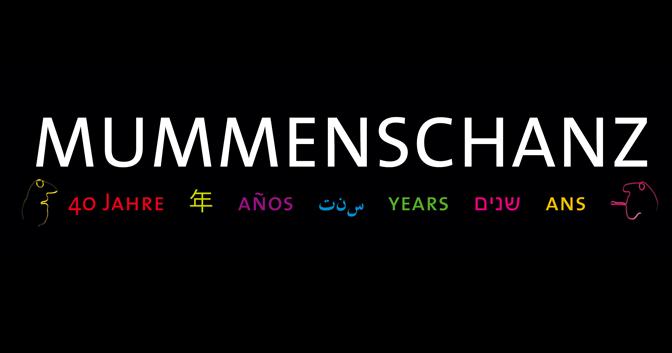 Mummenschanz Bright Entertainment