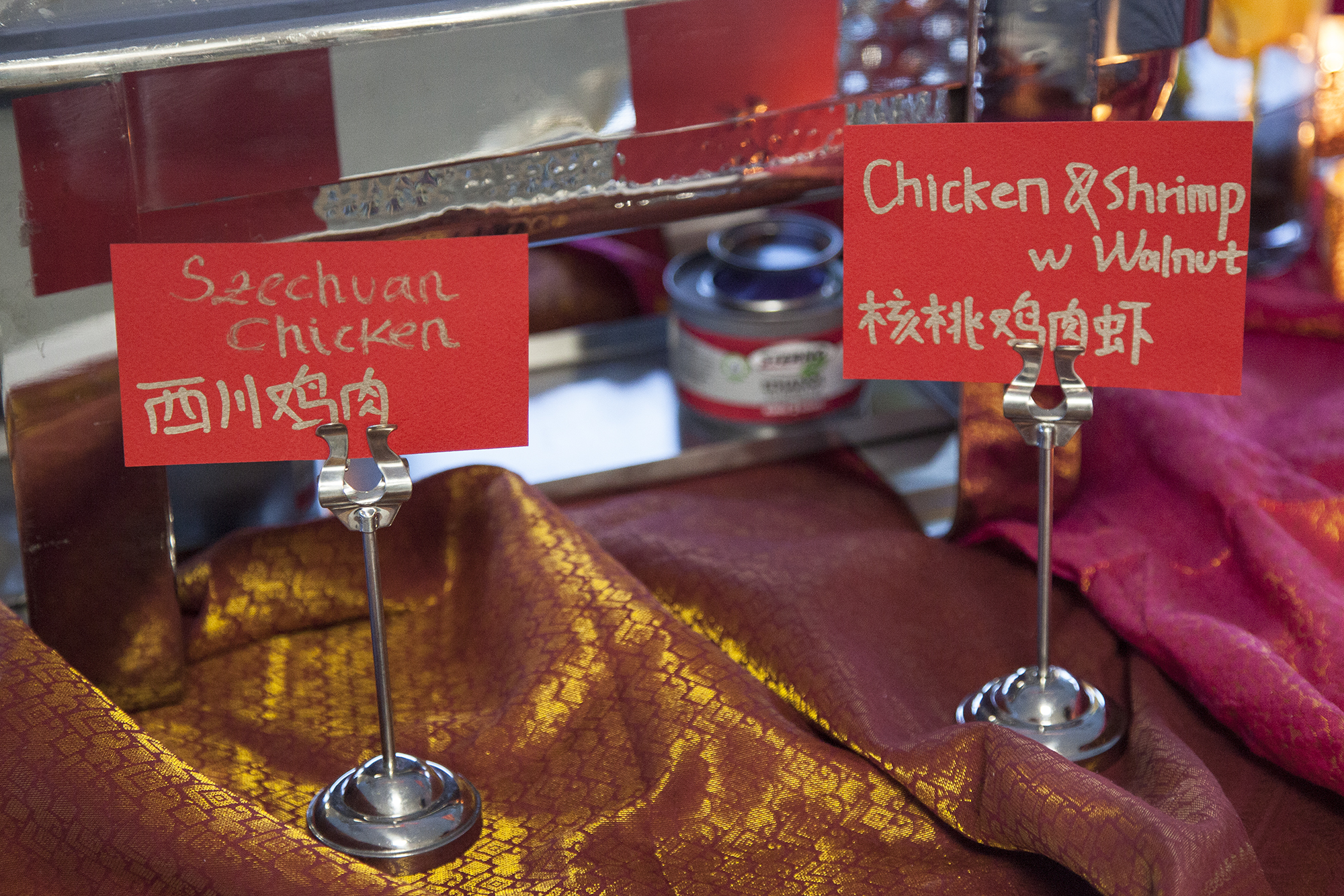 Red and Golden Signs for some of our Symbolic Dishes