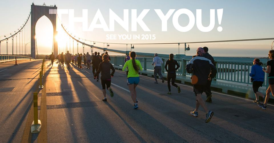 photo:  Citizens Bank Pell Bridge Run