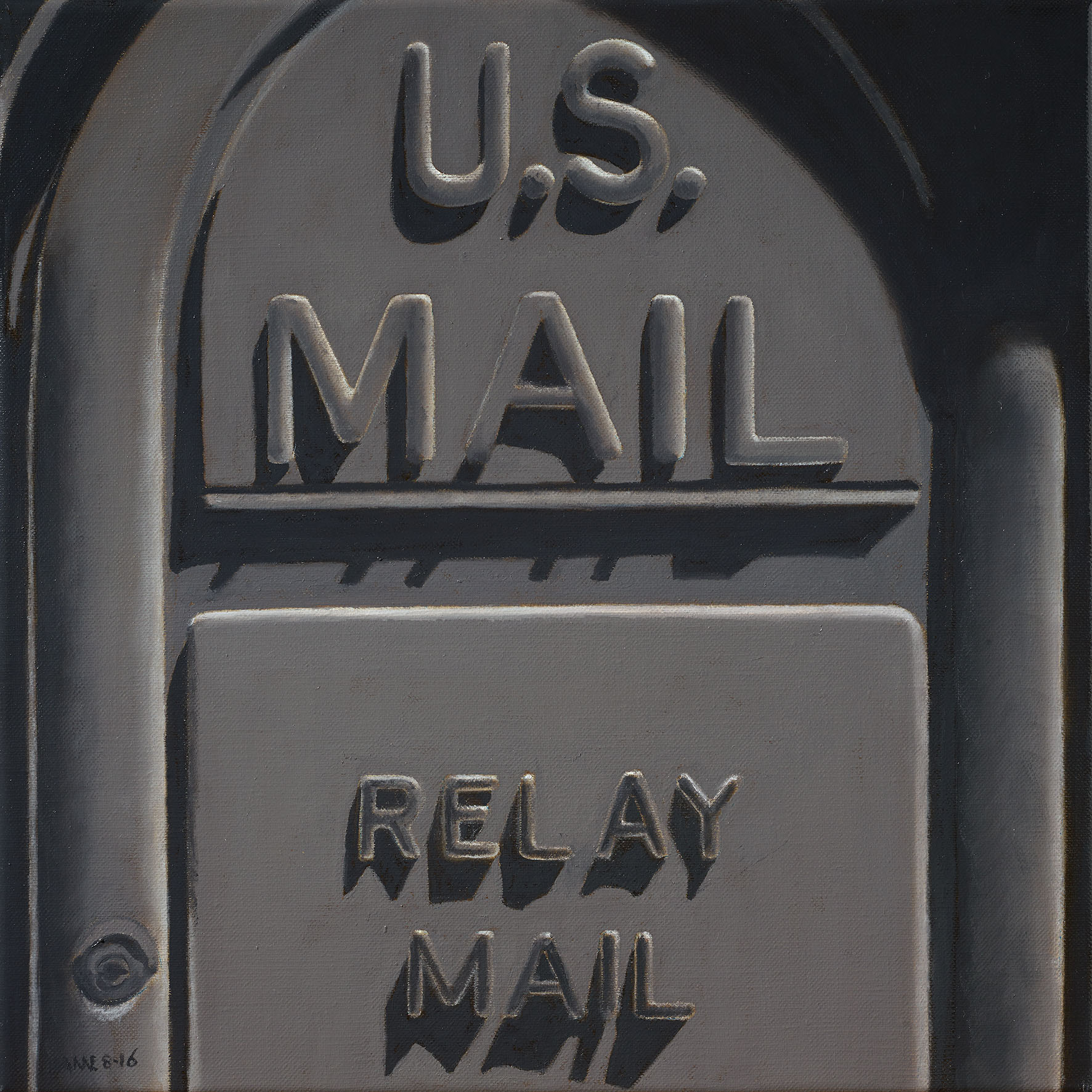 Urban Mailbox -  Available