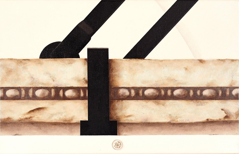 Frammento della Domus Flavia, Palatino, Roma. Napoli, Museo Arqueologico Nazionale di Napoli  2018 Olio su lino, 40 x 62 cm